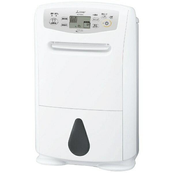 三菱 Mitsubishi Electric MJ-P180PX-W 衣類乾燥除湿機 サラリ ホワイト [木造18畳まで /鉄筋45畳まで /コンプレッサー方式][MJP180PXW]