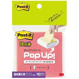 3Mジャパン スリーエムジャパン ポップアップノート詰替用PO
