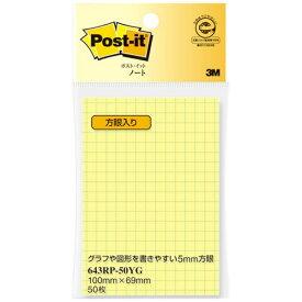 3Mジャパン スリーエムジャパン ポスト・イット ノート 再生紙 スタンダードカラー 643RP-50YG