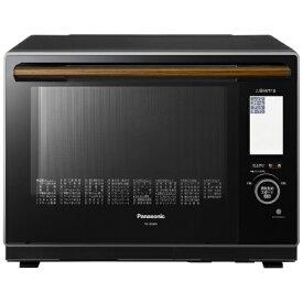 パナソニック Panasonic NE-BS906-K スチームオーブンレンジ ブラック [30L][NEBS906]