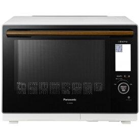 パナソニック Panasonic NE-BS906-W スチームオーブンレンジ ホワイト [30L][NEBS906]