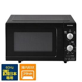 アイリスオーヤマ IRIS OHYAMA EMO-F518-6 電子レンジ ブラック [約18L /60Hz(西日本専用)][EMOF5186]