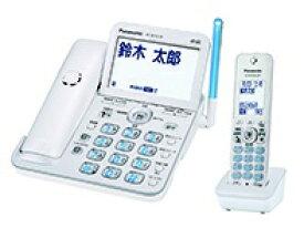 パナソニック Panasonic VE-GZ72DL-W 電話機 RU・RU・RU(ル・ル・ル) パールホワイト [子機1台 /コードレス][電話機 本体 VEGZ72DLW]