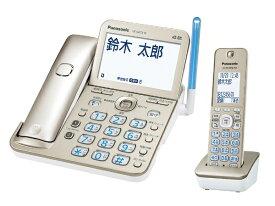 パナソニック Panasonic VE-GZ72DL-N 電話機 RU・RU・RU(ル・ル・ル) シャンパンゴールド [子機1台 /コードレス][電話機 本体 VEGZ72DLN]