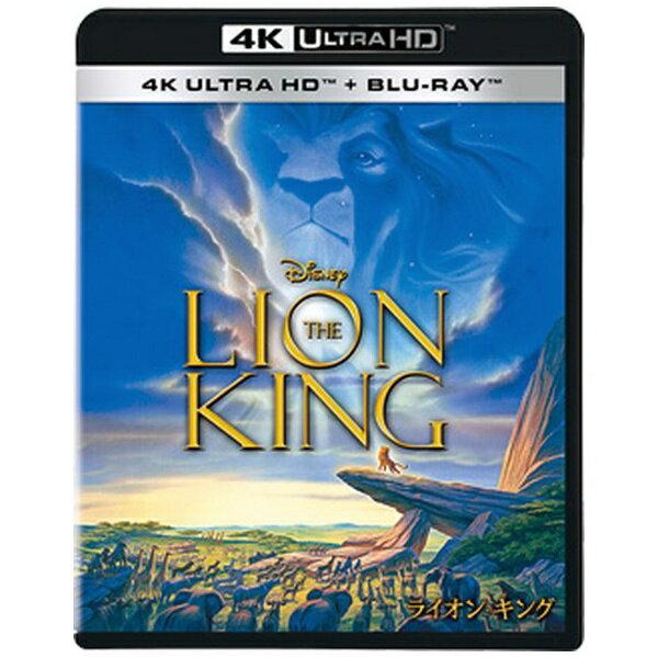 【2019年06月19日発売】 ウォルト・ディズニー・ジャパン ライオン・キング 4K ULTRA HD+ブルーレイ【Ultra HD ブルーレイ】