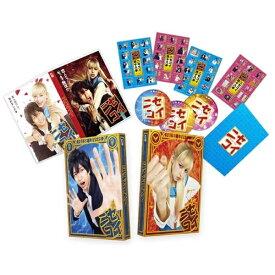 TCエンタテインメント TC Entertainment ニセコイ 豪華版【DVD】