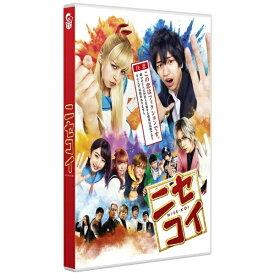 TCエンタテインメント TC Entertainment ニセコイ 通常版【DVD】