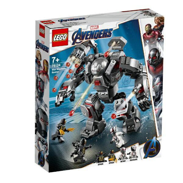 レゴジャパン LEGO 76124 マーベル ウォーマシン・バスター