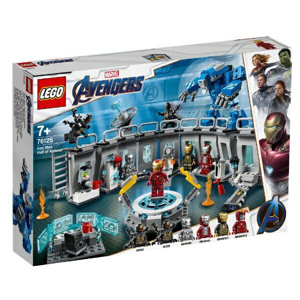 レゴジャパン LEGO 76125 マーベル アイアンマンのホール・オブ・アーマー