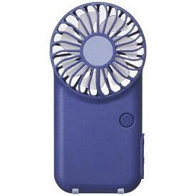 ドウシシャ DOSHISHA USF-151B-NV 携帯扇風機 PIERIA(ピエリア)ポケットファン ネイビー [DCモーター搭載][ハンディファン 携帯 扇風機]