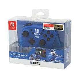 HORI ホリ ワイヤレスホリパッド for Nintendo Switch ブルー NSW-174【Switch】