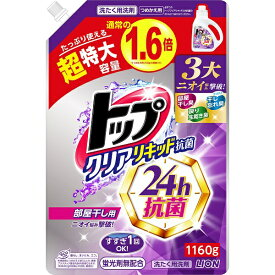 LION ライオン トップクリアリキッド抗菌 つめかえ用超特大【wtnup】