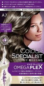 シュワルツコフヘンケル Henkel Japan Schwarzkopf(シュワルツコフ)カラースペシャリストA7