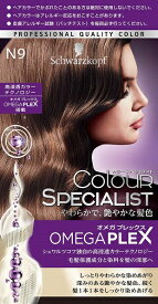 シュワルツコフヘンケル Henkel Japan Schwarzkopf(シュワルツコフ)カラースペシャリストN9