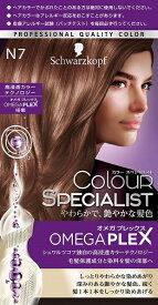 シュワルツコフヘンケル Henkel Japan Schwarzkopf(シュワルツコフ) カラースペシャリスト N7