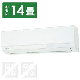 東芝 TOSHIBA RAS-F401M-W エアコン 2019年 F-Mシリーズ ホワイト [おもに14畳用 /100V][エアコン 14畳 RASF401M+RASF401MA]【zero_emi】