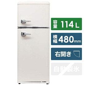 ASTAGE 《基本設置料金セット》WRE-2115W 冷蔵庫 レトロホワイト [2ドア /右開きタイプ /114L][WRE2115W]