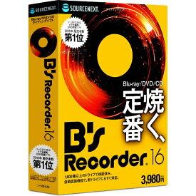 ソースネクスト SOURCENEXT Bs Recorder 16[BSRECORDER16]