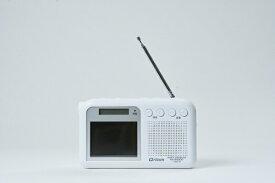 QRIOM キュリオム ワンセグ対応ラジオ YTM-RTV200(W) ホワイト [テレビ/AM/FM /ワイドFM対応][YTMRTV200]