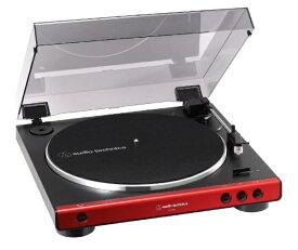 オーディオテクニカ audio-technica フルオートターンテーブル AT-LP60X RD AT-LP60X RD レッド [フォノイコライザー内蔵][ATLP60XRD]