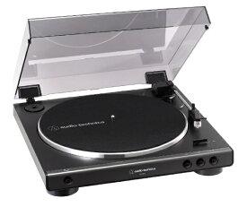 オーディオテクニカ audio-technica フルオートターンテーブル AT-LP60X DGM AT-LP60X DGM ダークガンメタリック [フォノイコライザー内蔵][ATLP60XDGM]