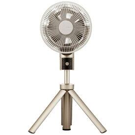 ドウシシャ DOSHISHA ULKF-1201D-CGD リビング扇風機 Kamome DCリビングファン シャンパンゴールド [DCモーター搭載 /リモコン付き][ULKF1201]