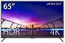 JAPANNEXT LEDモニター液晶ディスプレイ ブラック JN-V6500UHDR [ワイド /4K(3840×2160)][65インチ 液晶モニター JNV6500UHDR]