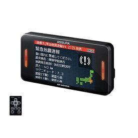 セルスター工業 CELLSTAR INDUSTRIES GPSレーダー探知機 ARシリーズ 3.2インチMVA液晶・無線LAN搭載セーフティー 一体型 AR-W55GA