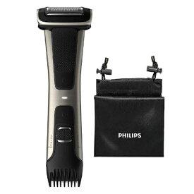 フィリップス PHILIPS BG7025/15 ボディグルーマー series7000 [国内・海外対応][BG702515]
