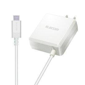 エレコム ELECOM スマートフォン・タブレット用AC充電器 18W Type-Cケーブル一体型 1.5m ホワイト MPA-ACCP04WH [USB Power Delivery対応]