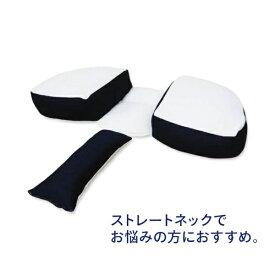 生毛工房 UMO KOBO 【ビックカメラグループオリジナル】さかい式ストレートネック快眠まくら(28×70cm) ストレッチクッション付き