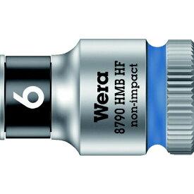 WERA社 Wera 8790 HMB HFソケット 3/8 6.0mm 003740