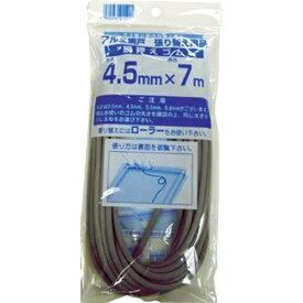 ダイオ化成 Dio Chemicals Dio 網押えゴム7m巻 太さ4.5mm グレイ 211215