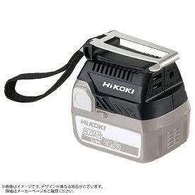 工機ホールディングス Koki HiKOKI USBアダプタ BSL18UA(SA)