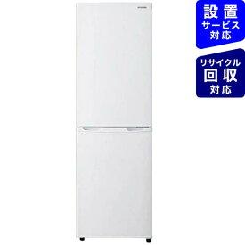 アイリスオーヤマ IRIS OHYAMA 《基本設置料金セット》KRD162-W 冷蔵庫 ホワイト [2ドア /右開きタイプ /162L][KRD162W]【zero_emi】