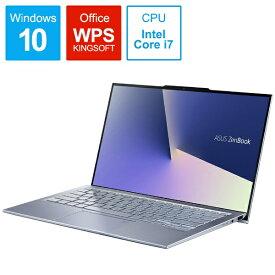 ASUS エイスース UX392FN-8565 ノートパソコン ZenBook S13 ユートピアブルー [13.9型 /intel Core i7 /SSD:512GB /メモリ:16GB /2019年5月モデル][13.9インチ 新品 UX392FN8565]