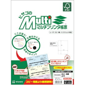 ヒサゴ HISAGO ヒサゴ プリンタ帳票A4白紙2穴 FSC2001