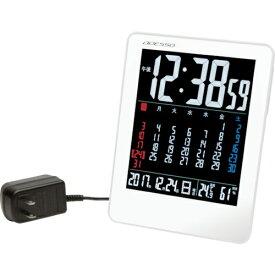 アデッソ ADESSO カラーカレンダー電波時計 NA-929 [電波自動受信機能有]