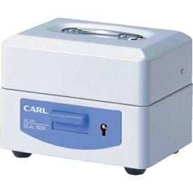カール事務器 CARL カール スチール印箱(豆) SB−7001 SB-7001