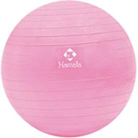 NAMALA バランスボール(φ45cm/適応身長:130〜155cm) NA5015【ノンバーストタイプ】