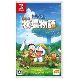 バンダイナムコエンターテインメント BANDAI NAMCO Entertainment ドラえもん のび太の牧場物語【Switch】