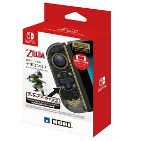 HORI ホリ 携帯モード専用 十字コン(L) for Nintendo Switch ゼルダの伝説 NSW-119【Switch】