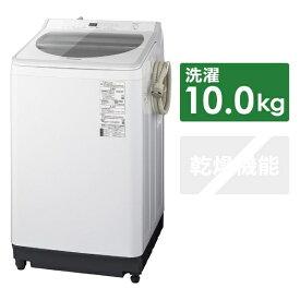 パナソニック Panasonic NA-FA100H7-W 全自動洗濯機 FAシリーズ ホワイト [洗濯10.0kg /乾燥機能無 /上開き][洗濯機 10kg NAFA100H7_W]