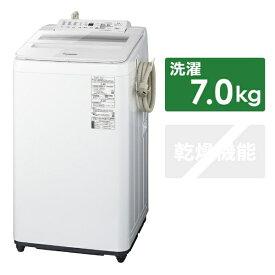 パナソニック Panasonic NA-FA70H7-W 全自動洗濯機 FAシリーズ ホワイト [洗濯7.0kg /乾燥機能無 /上開き][洗濯機 7kg NAFA70H7_W]