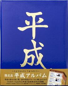 ナカバヤシ Nakabayashi フエルアルバム 平成アルバム A4 ブルー AHEYA4PB ブルー
