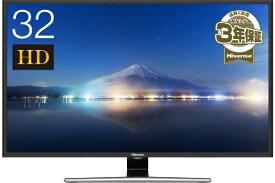 ハイセンス Hisense 32E50 液晶テレビ [32V型 /ハイビジョン][テレビ 32型 32インチ]