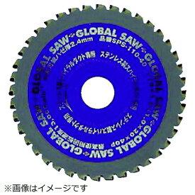 モトユキ MOTOYUKI モトユキ グローバルソーステンレススパイ SPS-110-40