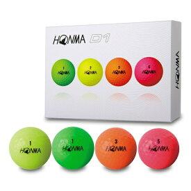 本間ゴルフ HONMA GOLF ゴルフボール HONMA New-D1 ボール《1ダース(12球)/マルチカラー》BT1801【0426_rb】 【代金引換配送不可】