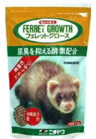 ニチドウ フェレットグロース(1kg) [ペットフード]