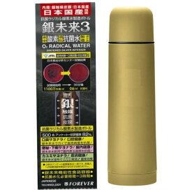 フォーエバー FOREVER 抗菌ラジカル酸素水製造ボトル ワンプッシュタイプ 490ml 銀未来3 ゴールド JGMPB-049GL[JGMPB049GL]